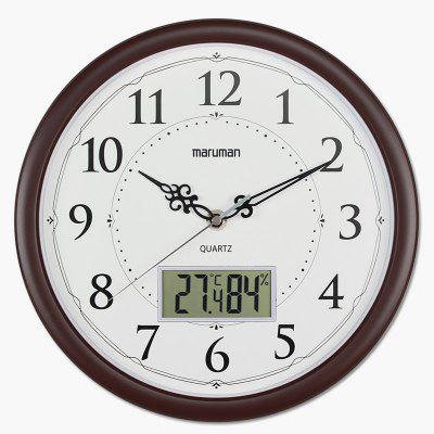 Plastic Nordic Wall Clock Daily Necessities Creative Home Wall Clock