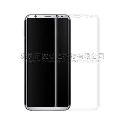 S8 Curved Steel Film 3D Curved Surface G955 Mobile Phone Full Screen Cover S8 Plus Glass Protective Film for Mobile Phone