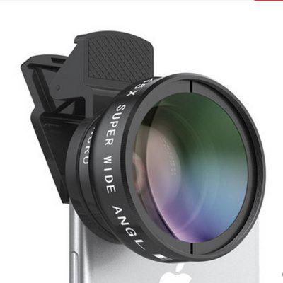 Super Wide-angle Macro Lens Mobile Phone SLR External Camera Special Effects Mobile Phone Lens 0.45x