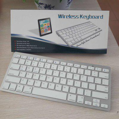 Wireless Bluetooth Keyboard Android Tablet Phone Universal Ultra-thin Mute Mini Three System Universal Explosion