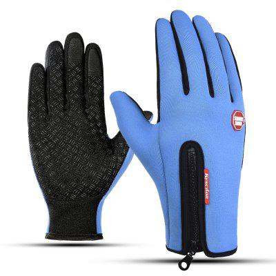 Outdoor Winter Bicycle Riding Sports Touch Screen Warm Gloves