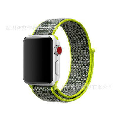 Apple ceas Loopback Sport ceas curea ceas curea nailon Velcro Watch Wristband