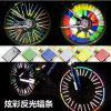 Bicycle Reflective Spokes Mountain Bike Wire Rod Warning Strip Reflective Strip Bicycle Riding Equipment - RED 12