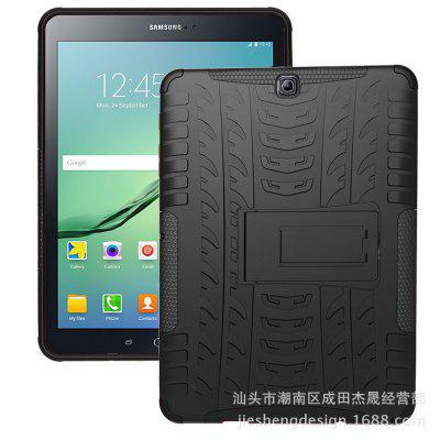 Applicable Tablet Tab S2 9.7 Inch T810/T815 Dazzle Anti-fall Tablet Protector