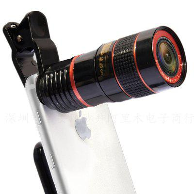 8 Times Focus Telephoto Special Effects Mobile Phone Lens HD Lens Universal Zoom Telephoto Mobile Phone External Camera