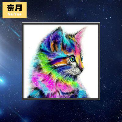 Animal Diamond Painting Children's Hot Sale Point Drill Cross Stitch Decorative Painting Color Cat Cross Mirror Products