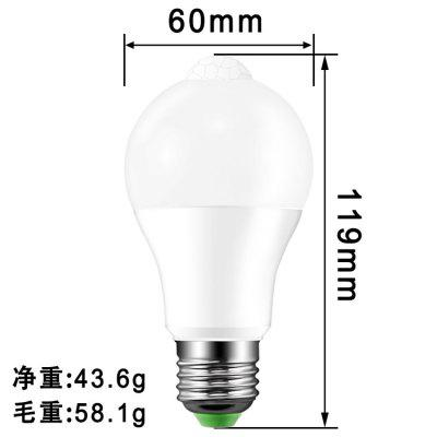 Ciało ludzkie Indukcyjna żarówka Czujnik podczerwieni Żarówka LED Light Motion Induction Light Sensor E27 Screw