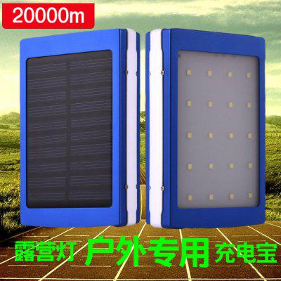 Camping Light Solar Mobile Power Supply with LED Light Outdoor Solar Mobile Phone Charging Treasure for Mobile Phone