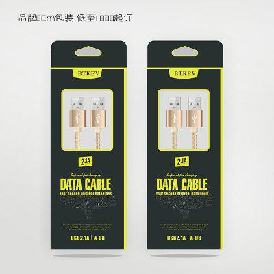 Male to Male USB Extension Long Data Cable