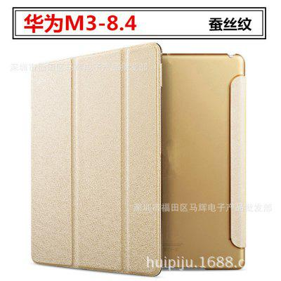 Huawei M3 8.4 Protective Cover M3 Leather Case Tablet BTV-W09/DL09 Mobile Phone Sets Ultra-thin Silk Shell