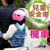 Electric Car Child Safety Belt Motorcycle Protection Child Baby Bicycle Battery Car Locomotive Baby Carrier - GYPSOPHILA