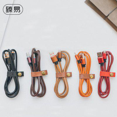 Mobile Phone Data Cable 6 Android Type-c Leather 2A Fast 1m Charging Cable USB Data Cable X