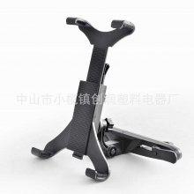 Tablet Bracket Car Tablet Bracket Tablet Car Bracket Lazy Flat Plate Pillow Car Bracket