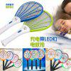 5432 Three-layer Large Net Surface Rechargeable Electric Mosquito Swatter Mosquito Killer Mosquito Charging Mosquito Swatter (with Lamp) - BATERIA