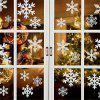 Christmas Decorations Snowflakes Static Stickers Christmas Decoration Glass Window Stickers Red White Snowflake - J301 WHITE SNOWFLAKE
