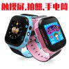 Q80S Smart Children Phone Watch Mobile Phone Remote Photo Camera Touch Screen Positioning Card Call Watch - TOUCH SCREEN + PHOTO + FLASHLIGHT + SECOND GENERATION Q80S BLUE