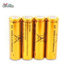 Gearbest price history to 18650 3.7V Large Capacity Rechargeable Lithium Battery