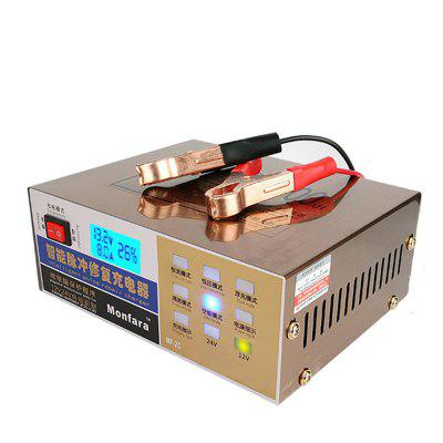 Automatic Intelligent Pulse Repair Battery Charger Pure Copper 12V24V High Power Car Battery Charging