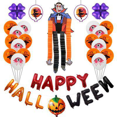 Halloween Spoof Paper Card Character Modeling Balloons Party Decoration Scene Layout