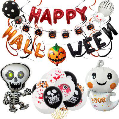 Halloween Balloon Festival Celebration Party Supplies Decorative Suits Skull Flag Pull Spiral Charm Balloons