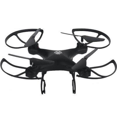 Childrens Toys RC Quadcopter Aircraft UAV Aerial Drone Four-axis Remote Control Toy