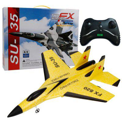 SU35 Children's Toys Electric Remote Control Glider Fixed-wing Model Aircraft UAV Foam Airplane RC Drone diy fixed wing aircraft model 3 blade propeller yellow 3 pcs
