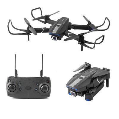 JD-22S Ultralight Folding RC Drone Four Axis HD Camera GPS Positioning Aircraft Image
