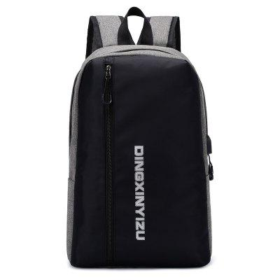 Backpack Simple Lightweight Casual Small Shoulder Bag USB Charging Portable for Men Lady