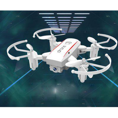 1601 Mini Remote Control UAV Aircraft Four Axis Folding Small Air Aerial