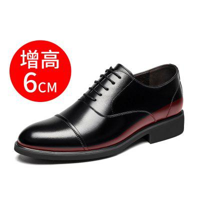 Male Business Dress Shoes 46 Large Yards 2020 Spring Models Leisure Tip 45 Three-headed Lace Men 47