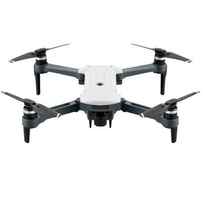CG028 Four Axis Aircraft Brushless Professional Image Stabilization 4K HD GPS Aerial Drones Brushless Image