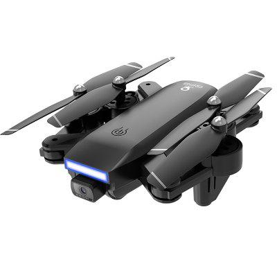 Dual Camera HD 4K Folding RC Drone Four-axis Aircraft Image