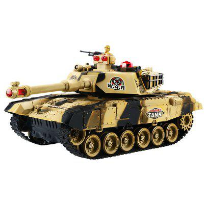 Nearly Half A Meter Large 44CM Remote Control Battle Tank Charging Off-road Crawler Can Transmit Car Boy Toy
