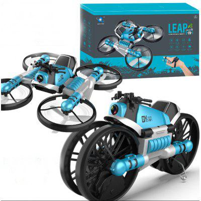 2.4G Folded Deformable Motorized Four-axis Quadcopter Combo Remote Control Aircraft Aerial Drones