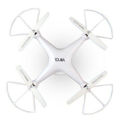 HD Aerial Drone Aircraft Remote Control Four-axis Given High WiFi Camera
