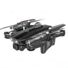 S167 Professional GPS 4K High-definition Aerial Drone Aircraft 5G Folded Four-axis Remote Control Aircraft Long Battery Life