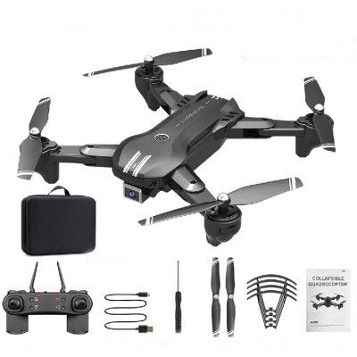 Remote Control Aircraft Double Camera 4K Aerial Photovoltaic High-definition Pixel Four-axis Folding Light