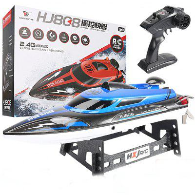HJ808 Remote Control High-speed Speedboat Boat 2.4G Competitive Nautical Model Water Children Electric Toys