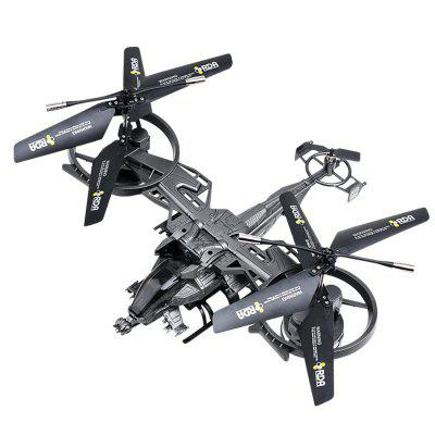 mini headless drone wifi remote control racing toy sky land dual use outdoor toy drone car an88 Super Helicopter Drone Fish Eagle Remote Control Aircraft Four-Communicable Drone Charging Motion Toy