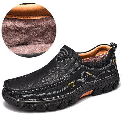 Fashion Casual Shoes Mens Large Size Trendy Hiking