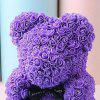 Valentine Day Gift Artificial Roses Bear Wedding Party Decoration - PURPLE