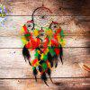 Colorful Feather Bead Indian Dreamcatcher Decoration - COLORFUL