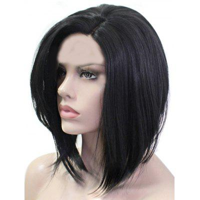 Short Straight Bob Synthetic Wig with Side Parting