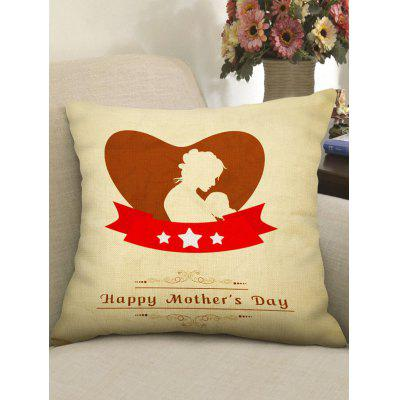 Mother's Day Gift Heart Mother and Son Print Pillow Case