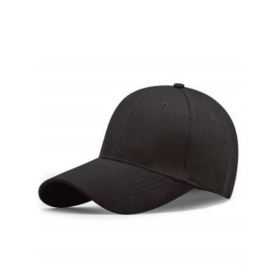 Outdoor Solid Color Adjustable Duckbill Hat
