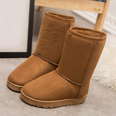 Flat Heel Suede Dark Colour Snow Boots