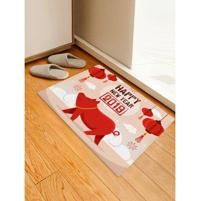 Happy New Year Pig Floor Rug