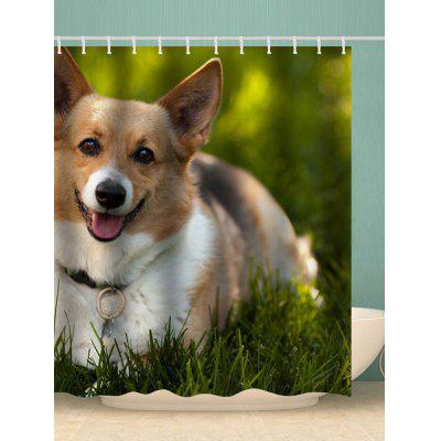 Dog On The Grass Print Waterproof Bathroom Shower Curtain