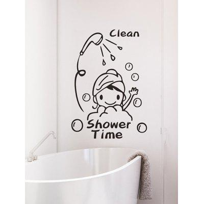 Cartoon Shower Time Print Removable Wall Art Stickers