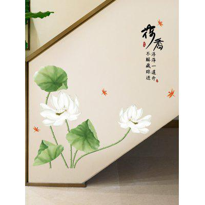 Chinese Style Lotus Decoration Wall Sticker